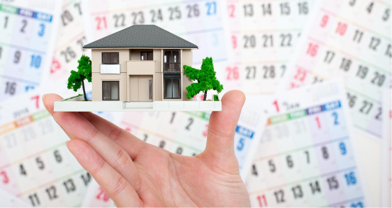 small mortgage