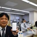 四條畷市がスマホ申請で実現したスマートな行政サービスの全貌 —全国初の住民票ネット請求—