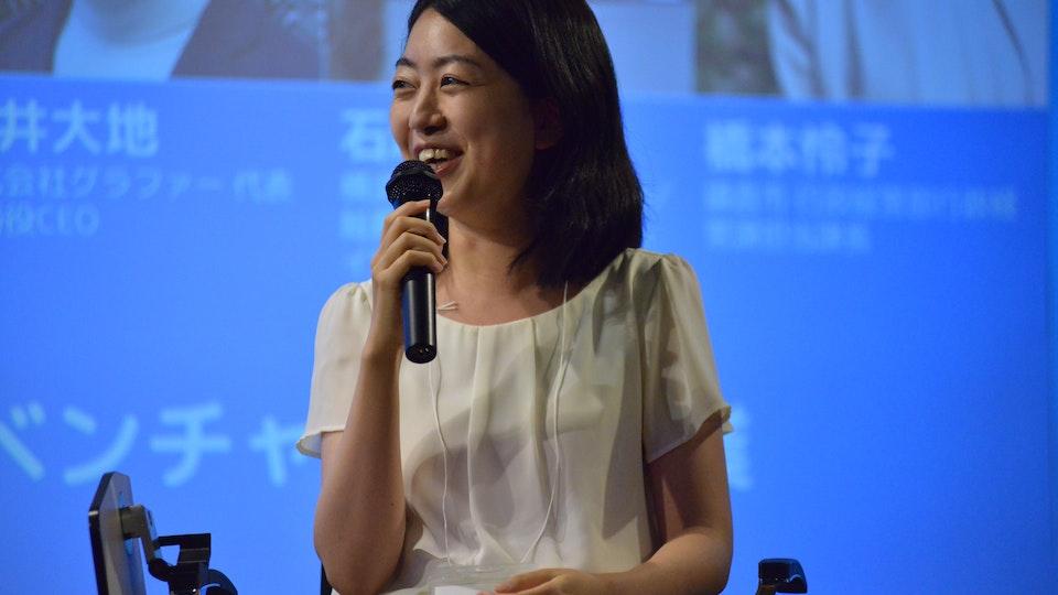 【ガブテックイベント】Govtech Conference Japan #2「ベンチャーとの協業」登壇レポート