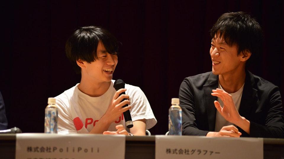 【ガブテックイベント】テクノロジーで日本の社会課題は解決できるのか?デジタル・ガバメントウィーク登壇レポート