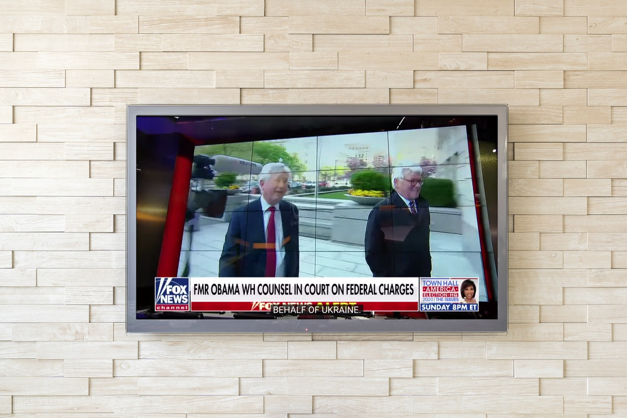Fox News YouTube Channel for Digital Signage image